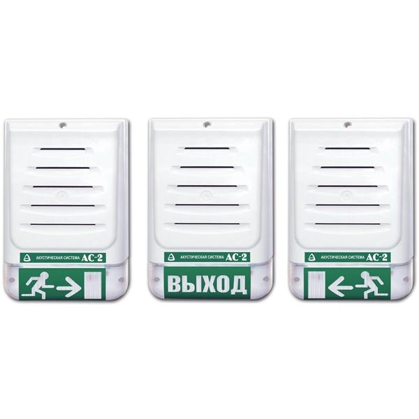 Акустическая система речевого пожарного оповещения со световой индикацией