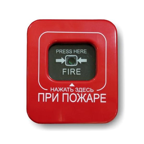 Извещатель пожарный ручной радиоканальный 433.92 МГц