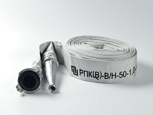 Рукав пожарный для ПК (с головкой и стволом, 20 м)