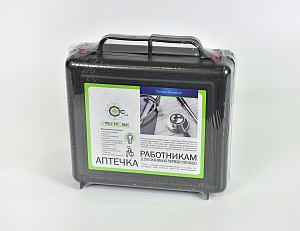 Аптечка первой помощи работникам (по приказу № 169н) пластиковый чемодан