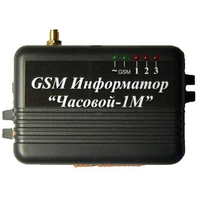 GSM информатор