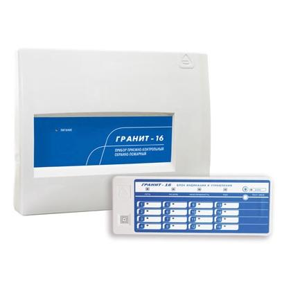 Прибор приёмно-контрольный и управления охранно-пожарный на 16 шлейфов и выносным блоком индикации и управления