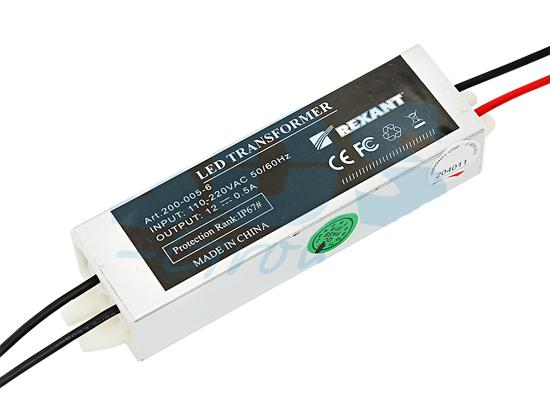 Источник питания стабилизированный 12V, 5W с проводами, влагозащищенный (IP67) пластик