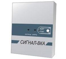 Прибор приемно-контрольный Сигнал-ВКА