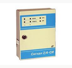 Прибор приемно-контрольный Сигнал 2/4 СИ (2 шлейфа ОПС)