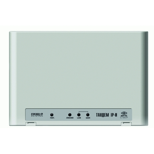 Устройство связи системы «Стрелец-Интеграл» с ПЦН по каналам Ethernet и GSM