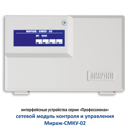 Сетевой модуль контроля и управления