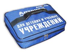 Аптечка первой помощи для детских и учебных учреждений (сумка)