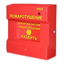 Пожарный извещатель пожарный ручной ИПР-513-3 исп.02
