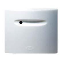 Охранный извещатель объемный оптико-электронный ИО 407-12 Аргус-3