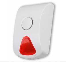 Охранный извещатель объемный оптико-электронный Призма-С