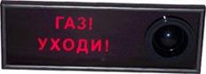 ЭКРАН С3 Комплект 01: световое табло
