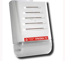Призма-Р2 Светозвуковой оповещатель радиоканальный