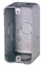 ATT-box Монтажный короб для аттенюатора