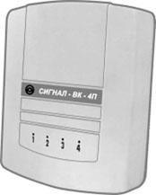 Прибор приемно-контрольный Сигнал-ВК 4П