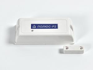 Охранный извещатель магнитоконтактный Полюс Р2