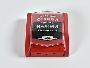 ИПР-Р2 извещатель ручной пожарный радиоканальный