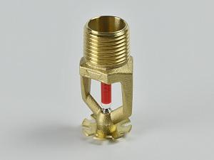 Спринклер водяной СВН-К160 (CBO0-PНо(д)0,84-R1/2) розеткой вниз