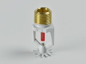 Спринклер водяной СВН-К80 (CBO0-PНо(д)0,42-R1/2) розеткой вниз