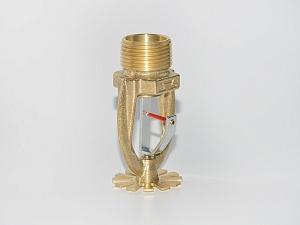 Ороситель водяной повышенной производительности СОБР-25-Н (СУS0-РВо1,91-R1) розеткой вниз (типа ESFR)