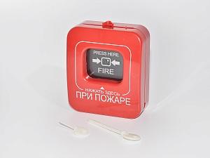 Пожарный извещатель пожарный ручной ИПР-К (СУ)