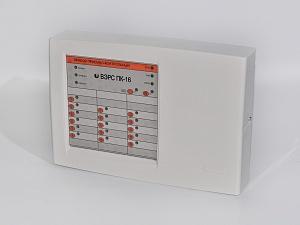 Прибор приемно-контрольный ВЭРС-ПК 16П (версия 3.1)