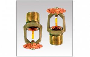 Спринклер водяной быстродействующий TYCO TY363 (бронза, К=80, колба 3 мм) универсальный