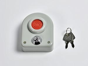 Охранный извещатель магнитоконтактный ИО 101-2 (КНФ-1)