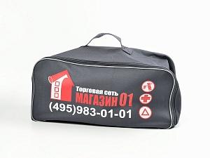 Комплект автомобилиста Магазин 01