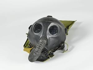 Противогаз детский фильтрующий ПДФ-2ДУ (дошкольный)