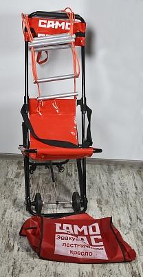 Эвакуационное лестничное кресло (ЭЛКС) САМОСПАС