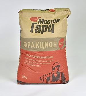 Песок для ящиков (50 кг)