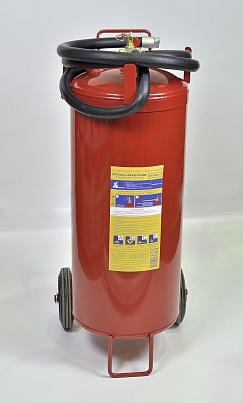 Огнетушитель порошковый ОП-50
