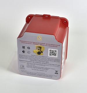 Футляр-контейнер для самоспасателей ШАНС (на 1 шт.)