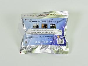Респиратор Алина-СО (FFP2) с защитой от угарного газа