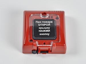 Пожарный извещатель пожарный ручной ИПР-3СУМ