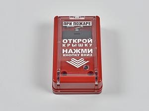 Пожарный извещатель пожарный ручной ИПР-55