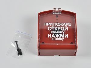 Пожарный извещатель пожарный ручной ИПР-3СУ