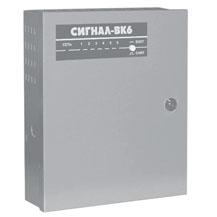 Прибор приемно-контрольный Сигнал-ВК 6