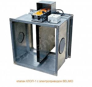 Клапан противопожарный КЛОП-1 (
