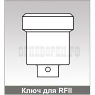 Ключ спринклерный для оросителей TYCO TY3551 (RF ll)