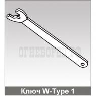 Ключ спринклерный W-Type 1 для TYCO ESFR-25