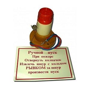 Устройство ручного пуска УРП-7
